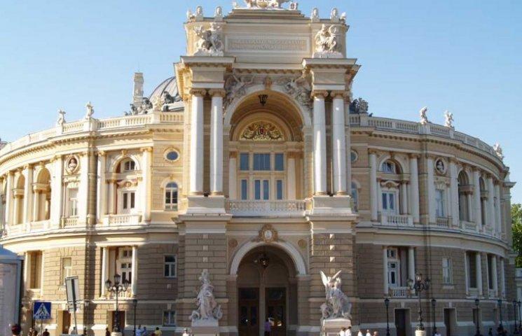 Оперний театр Одеси знаходиться під загрозою руйнування