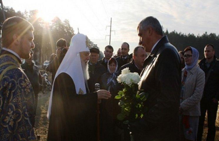 Патріарх Філарет на Хмельниччині освятив храми