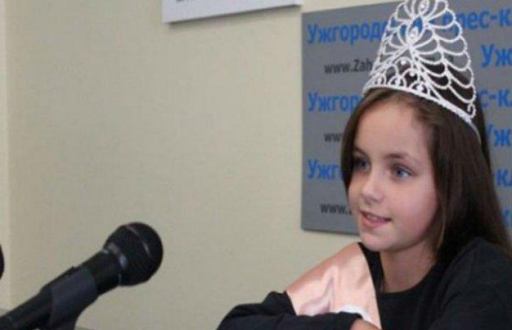 Українка перемогла на конкурсі міні-міс світу