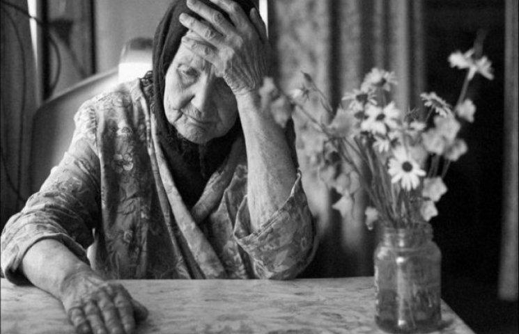 20% полтавських пенсіонерів не отримали обіцяного підвищення пенсії