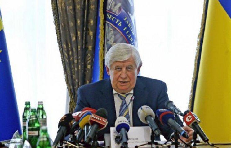 """Чому Шокін """"відмазав"""" Суркова від вбивства Небесної сотні"""