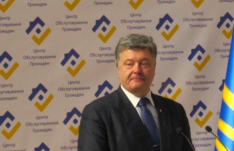 Порошенко прийняв участь у відкритті центру адмінпослуг в Одесі