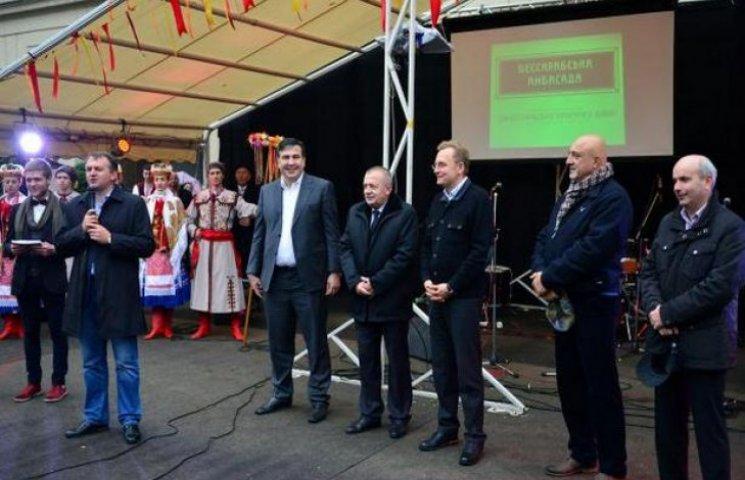 Дні бессарабської культури у Львові – це сильна відповідь ворогу, - Саакашвілі