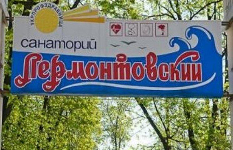 """Невідомі в Одесі спалили агітаційну палатку партії """"Відродження"""""""