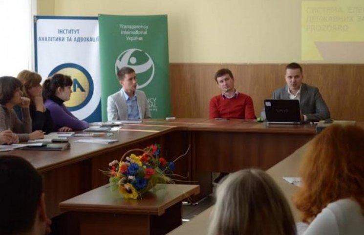 Як на Полтавщині працює система електронних закупівель