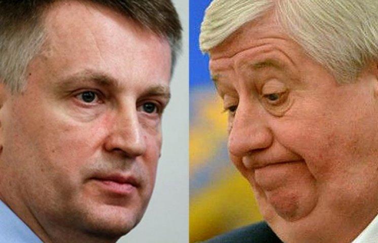Шокин vs Наливайченко: Кто врет о Суркове и Майдане