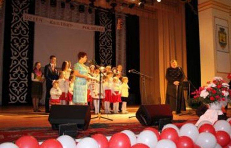 На Хмельниччині українці відзначили Дні польської культури