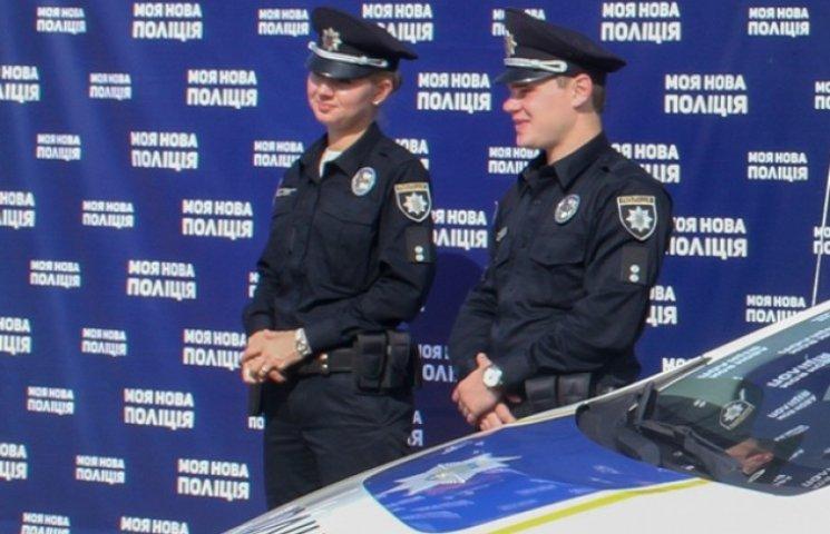 На Полтавщині розпочали відбір кандидатів у нову поліцію