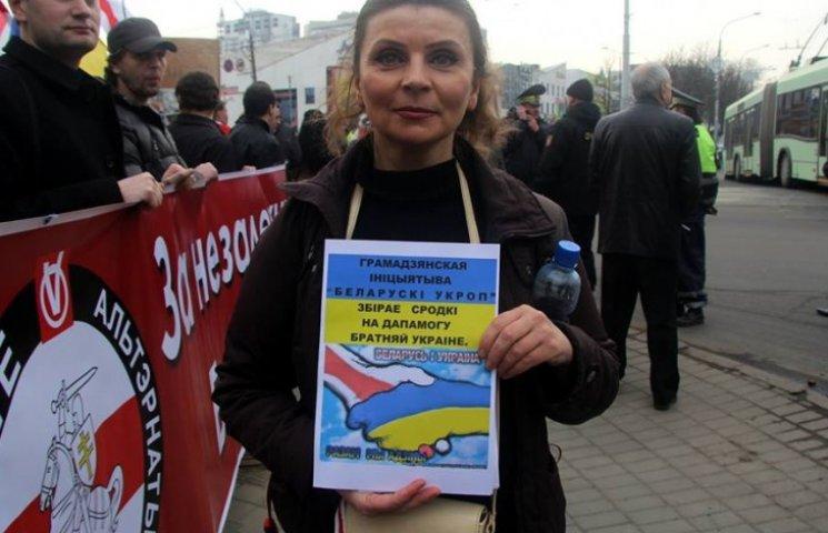Активістка, що не подала руки Лукашенку:…