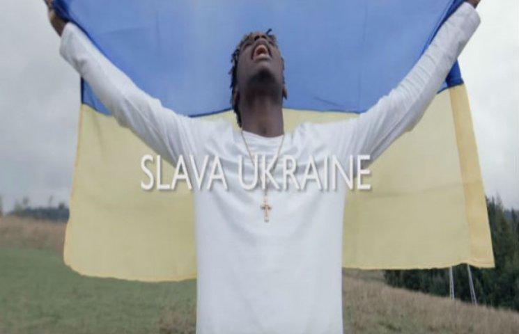 Співак з Нігерії записав пісню в підтримку України