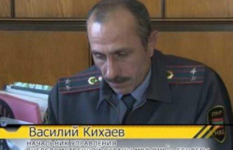 """На катері """"Іволга"""" загинув міліціонер з Придністров"""