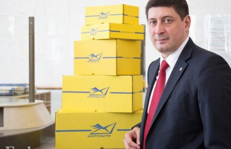 """Для директора """"Укрпошти"""" Ткачука купували виборців в приймальні його брата-нардепа"""