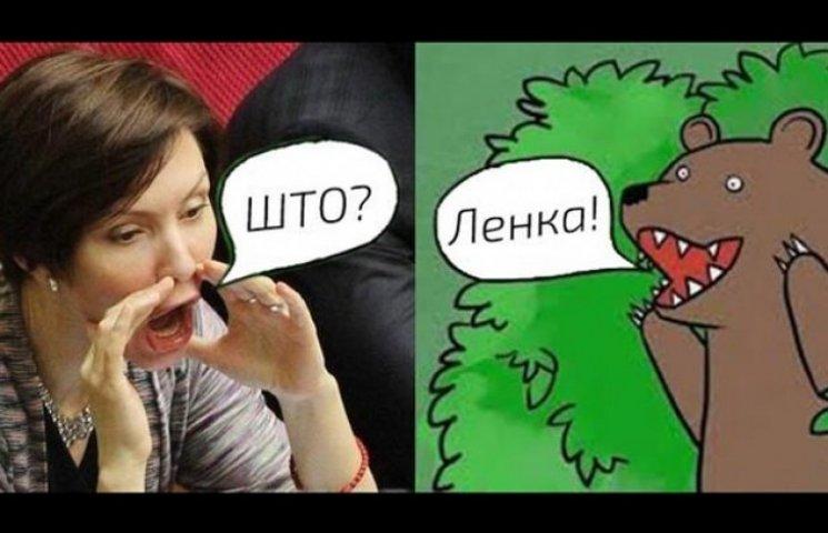 """""""Чому вона ще не в тюрьмі або не в психушці?"""" Як соцмережі реагують на Олену Бондаренко"""