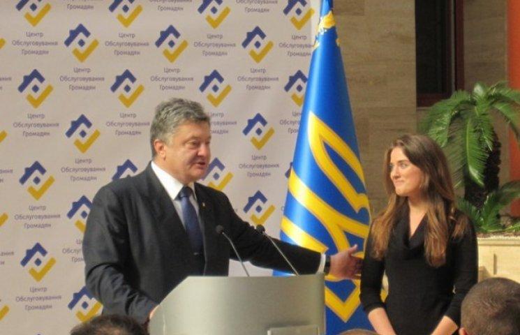 Очільниця Одеської митниці  є дружиною медіа-менеджера зі Львова