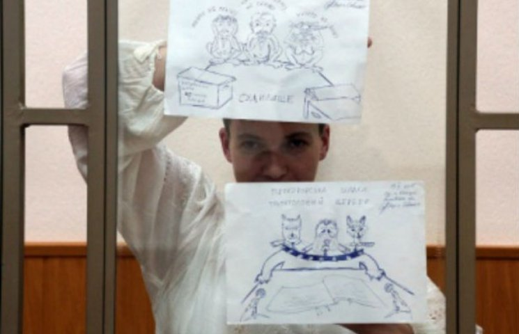 "Савченко в СИЗО нарисовала карикатуру на ""прокурорскую шавку"""