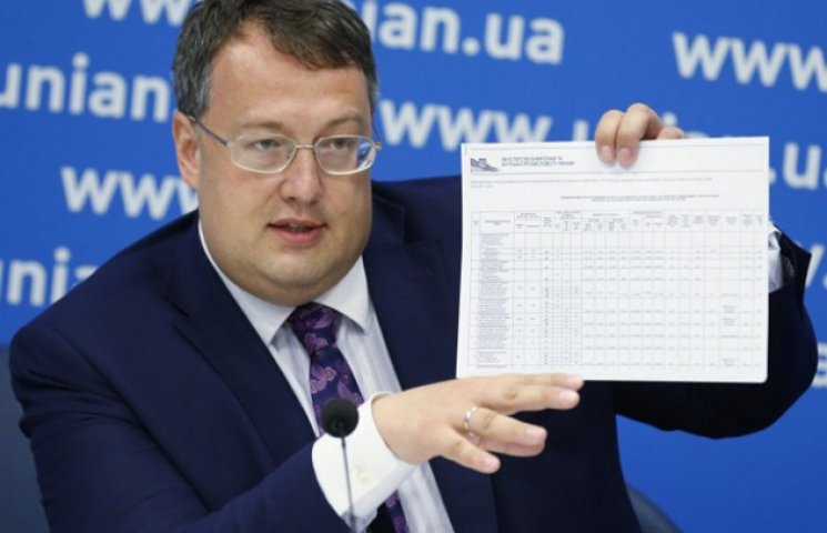 Как Геращенко будет отлавливать плохих прокуроров