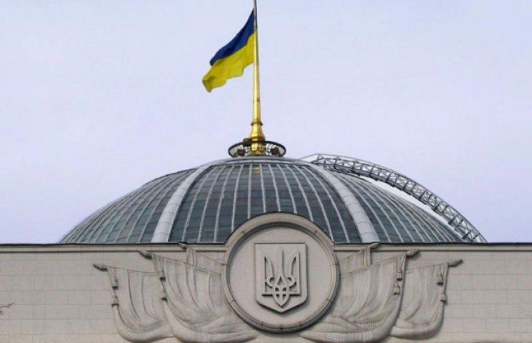У нардепа Шиньковича спростували інформацію про його проживання в готелі за державний кошт