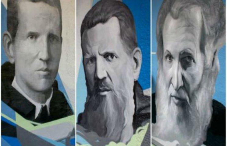 У Львові відкрили величезне графіті, присвячене митрополиту Шептицькому