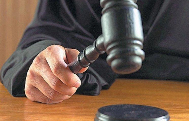 В Одесі гвалтівнику присудили довічне ув