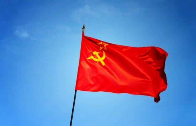 """Одеса відмовилася від так званого """"прапора Перемоги"""""""