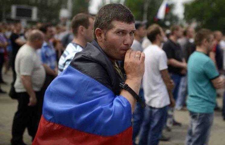 История развития сепаратизма в Донецкой области