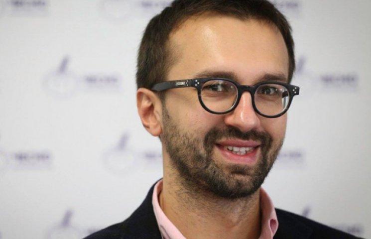 Лещенко і тролінг. Історія однієї маніпуляції