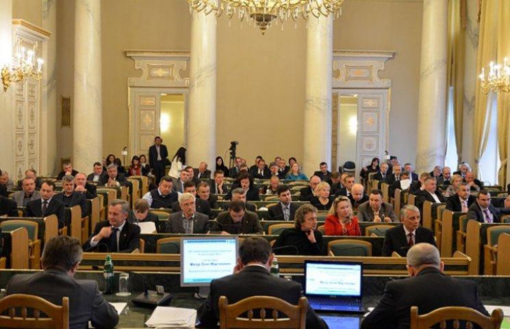Депутати Львівської облради масово почали зраджувати заради мандату