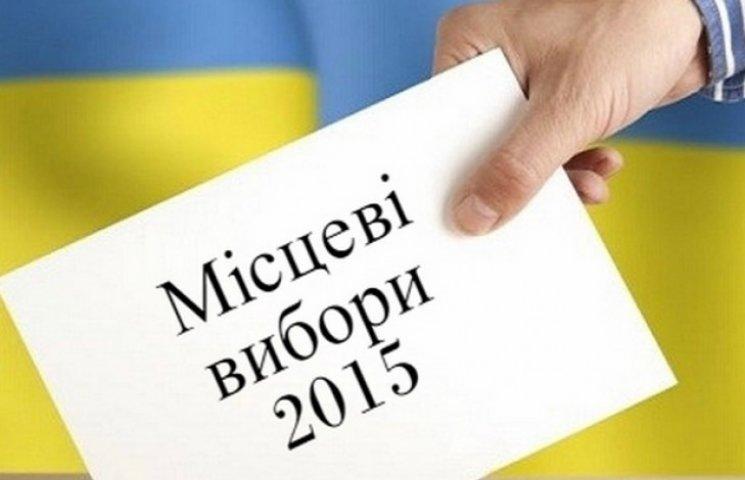 Місцеві вибори - 2015 на Хмельниччині (ХРОНІКА)