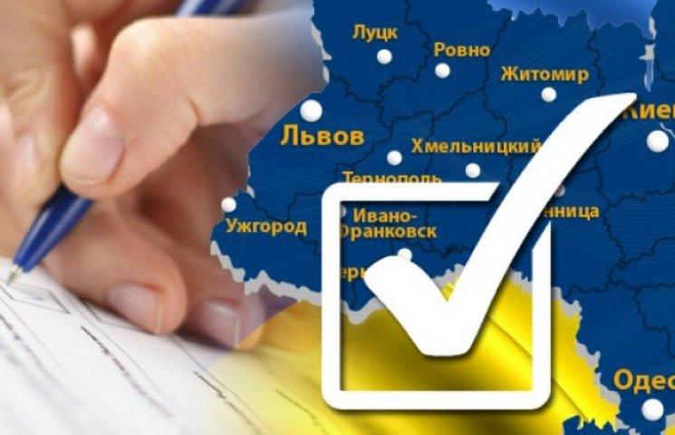 На Одещині в ніч напередодні виборів ТВК  була заблокована
