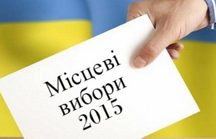 Місцеві вибори-2015 на Полтавщині (ХРОНІКА)