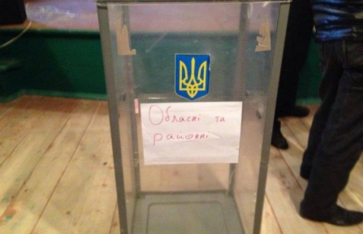 У гірських селах Львівщини традиційно голосують без паспортів