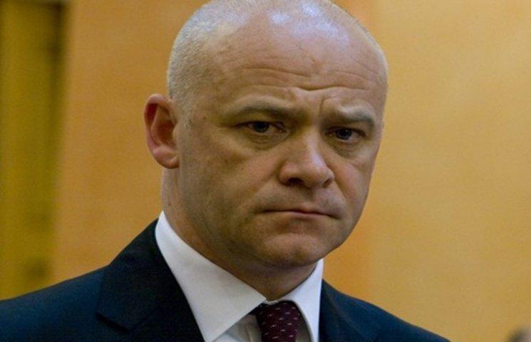 В Одесі хочуть заарештувати мера Труханова