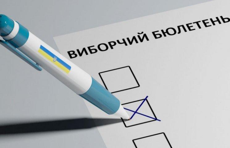 У мільйонній Одесі проголосувала лише третина населення