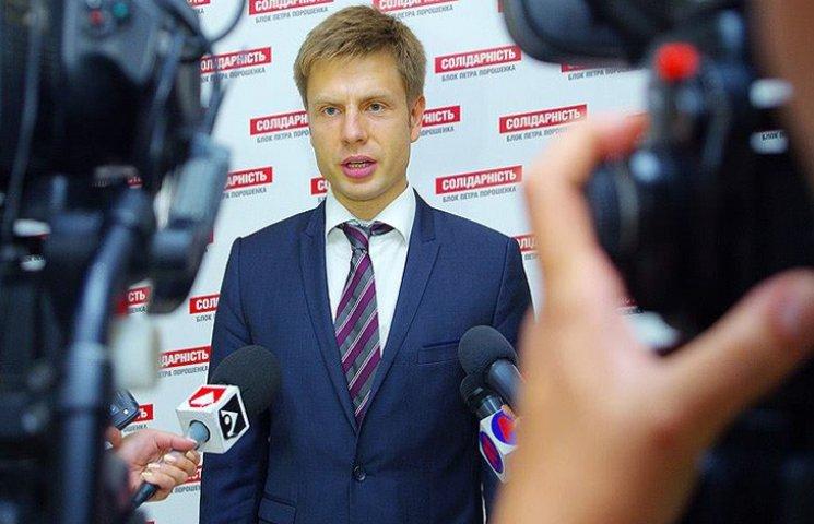 """БПП """"Солідарність"""" хоче перерахунку всіх голосів за мера Одеси"""