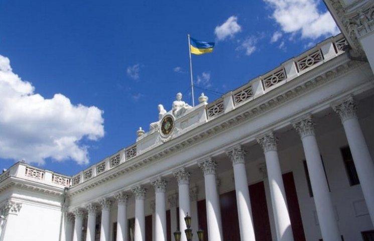 Міськрада в Одесі складатиметься з п