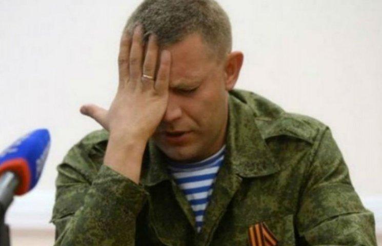 """Захарченко скиглить, що """"Фейсбук"""" заблокував його другу сторінку"""