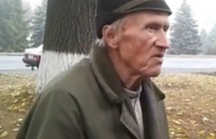 Полтавський пенсіонер не знайшов окуляри, тож забрав бюлетень додому