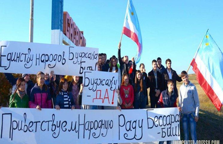 """Сепаратисти в полі під Одесою проголосили народну """"республіку"""" Бессарабії"""
