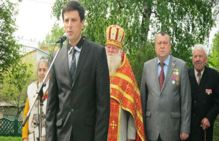 Жителі Карлівки обрали мером чиновника, якого Порошенко звільнив за корупцію