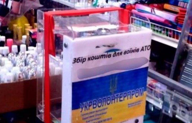 На Миколаївщині депутат райради збирав хабарі у скриньку для допомоги АТОшникам