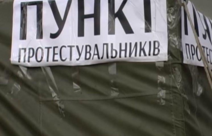 Протест біля Білогірського молокозаводу розігнала поліція