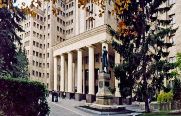 Випускник Харківського університету загинув в АТО