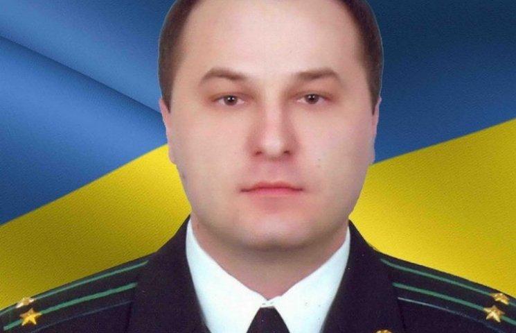 """Вінничанин посмертно отримав звання """"Народний герой України"""""""
