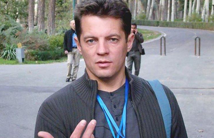 Чому Кремль підставився із затриманням Сущенка