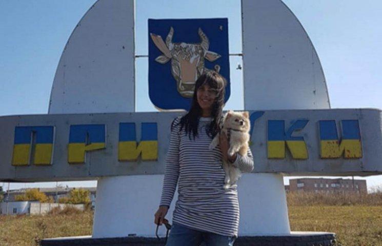 Як Джамала подорожує Україною