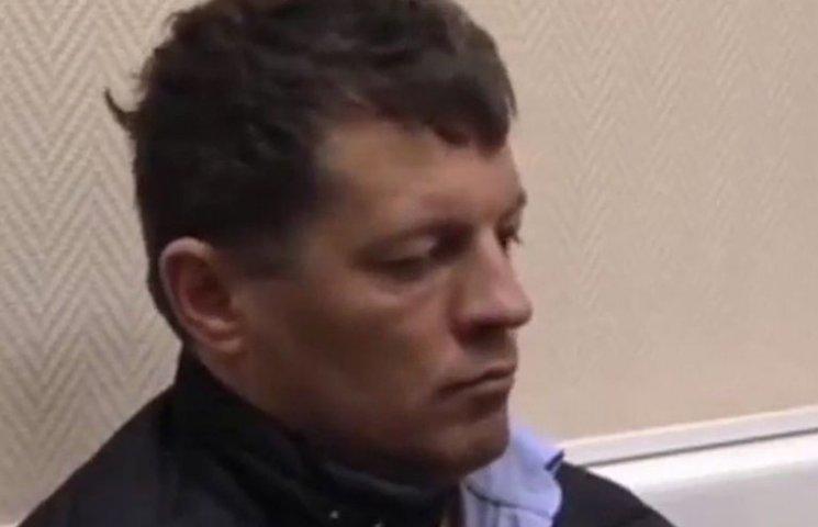 Видео дня: Арест ФСБ украинского журналиста и возвращение Саакашвили в Грузию