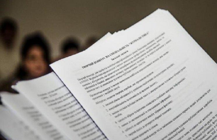 Хмельницьких випускників чекають зміни у ЗНО