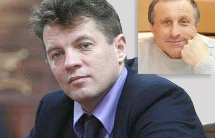 Коли українці забудуть про журналіста Романа Сущенка