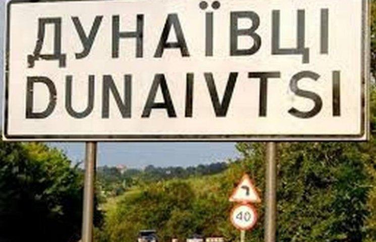 Працівникам Дунаєвецької мерії стало тісно в стінах виконкому