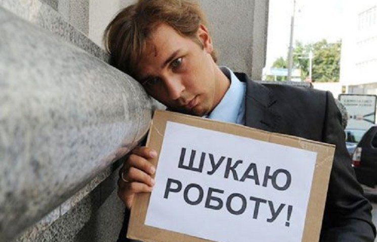 Майже 10% миколаївців безробітні